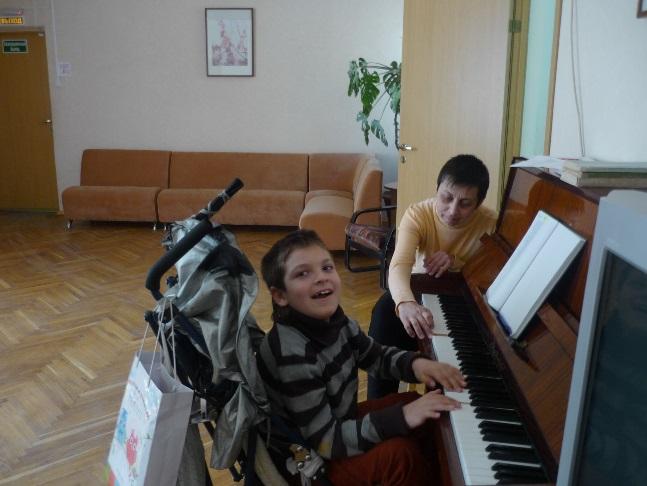 F:\фото к письму о детях-инвалидах\P1100326.JPG